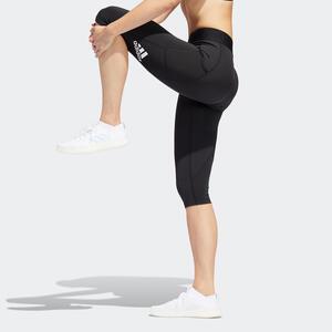 Adidas 3/4-Leggings Fitness Cardio Damen schwarz