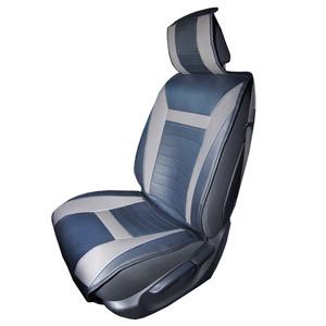 Diamond Car Autositzauflage - Grau