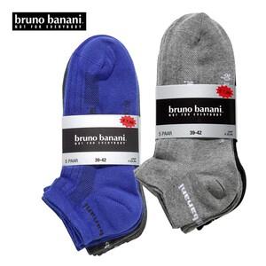 Bruno Banani Herren-Sneakersocken Größe: 39/42 - 43/46, 5er-Pack, je