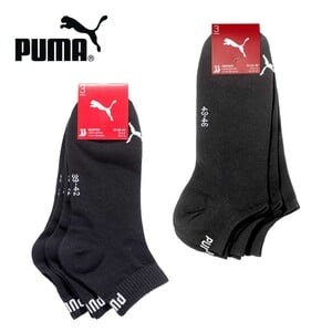 Puma Damen- oder Herren-Kurzschaft oder Sneakersocken Größe: 35/38 - 47/49, 3er-Pack, je