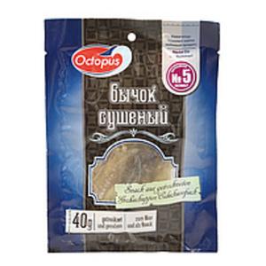 Snack aus Großer Eidechsenfisch (Saurida tumbil), getrocknet...