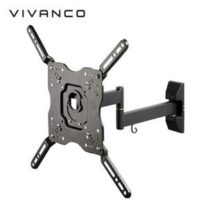 """TV-Wandhalterung Full Motion bis 55"""" (140 cm) • VESA max. 400 x 400 • Belastbarkeit: 35 kg • schwenk- und neigbar"""