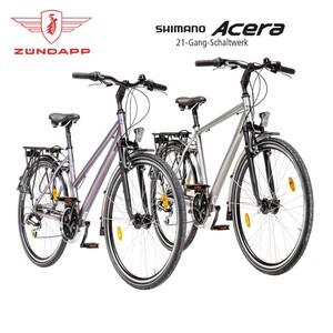 Alu-Trekkingrad Silver 3.0  26er oder 28er - Shimano Drehgriffschalter - Alu-V-Bremsen - Rahmenhöhe:  45 cm (Damen 26er) 48 cm (Damen 28er) 52 cm (Herren 28er) - verstellbarer Alu-Lenkervorbau, Prei