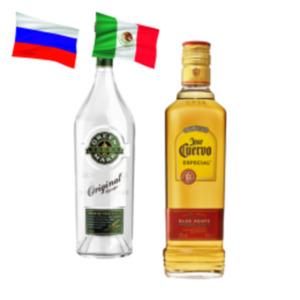 Jose Cuervo Especial Reposado Tequila, Green Mark oder Zubrowka Vodka