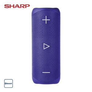 Bluetooth®-Lautsprecher GX-BT280 • 20 Watt RMS • bis zu 12 h Akkulaufzeit • Freisprecheinrichtung • wasserfest (IP56) • USB-/Aux-Anschluss