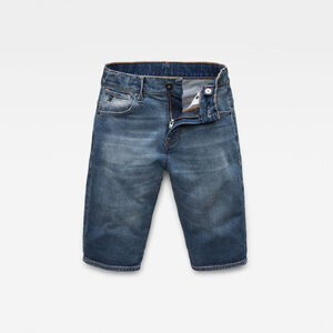 Arc Slim Shorts