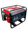 Bild 1 von AL-KO Stromerzeuger 2500 C