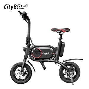 Elektro Fun-Scooter CB 020 - Motor: 250 Watt - Li-Ionen-Akku 36 V/5,2 Ah - Reichweite: bis zu 20 km - max. Geschwindigkeit: ca. 25 km/h - max. Nutzergewicht: ca. 150 kg - Front- und Heckleuchte