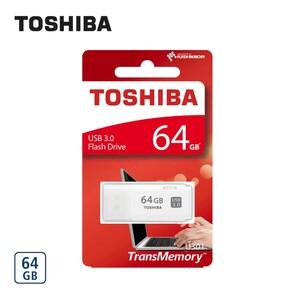 USB-Stick · USB 3.0 · bis zu 15MB/100MB Schreiben/Lesen pro Sekunde