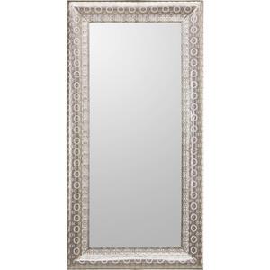 Landscape Spiegel silberfarben , Persia , Metall, Glas , 80x160x6 cm , vernickelt,vernickelt,verspiegelt , senkrecht und waagrecht montierbar , 003231001502