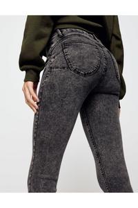 Mid Waist Push Up Skinny Jeans
