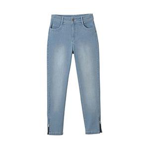 Damen-Jeans mit Zier-Reißverschlüssen