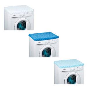 Waschmaschinenbezug in verschiedenen Farben