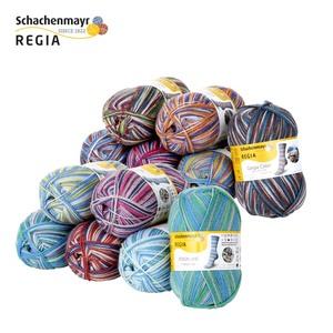 Strumpfwolle versch. Farben, 4-fädig, 100 g, 75 % Schurwolle/25 % Polyamid, Lauflänge ca. 420 m, je