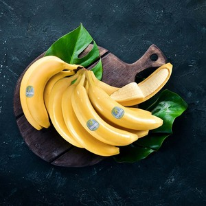 "Bananen ""Chiquita"" je 1 kg"