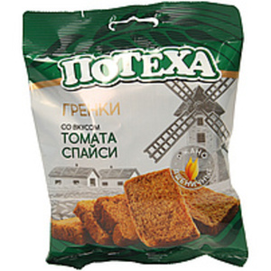 Snack aus geröstetem Roggenmischbrot mit Tomaten- Geschmack,...