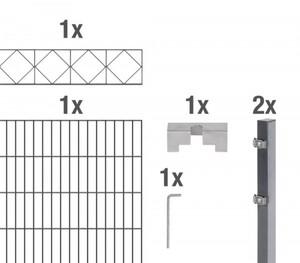 GAH Alberts Doppelstabmatten-Grundset Bergen 200 x 100 cm, 2 m, anthrazit