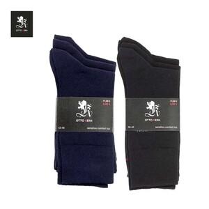 Otto Kern  Herren-Socken Größe: 39/42 - 43/46, 3er-Pack je