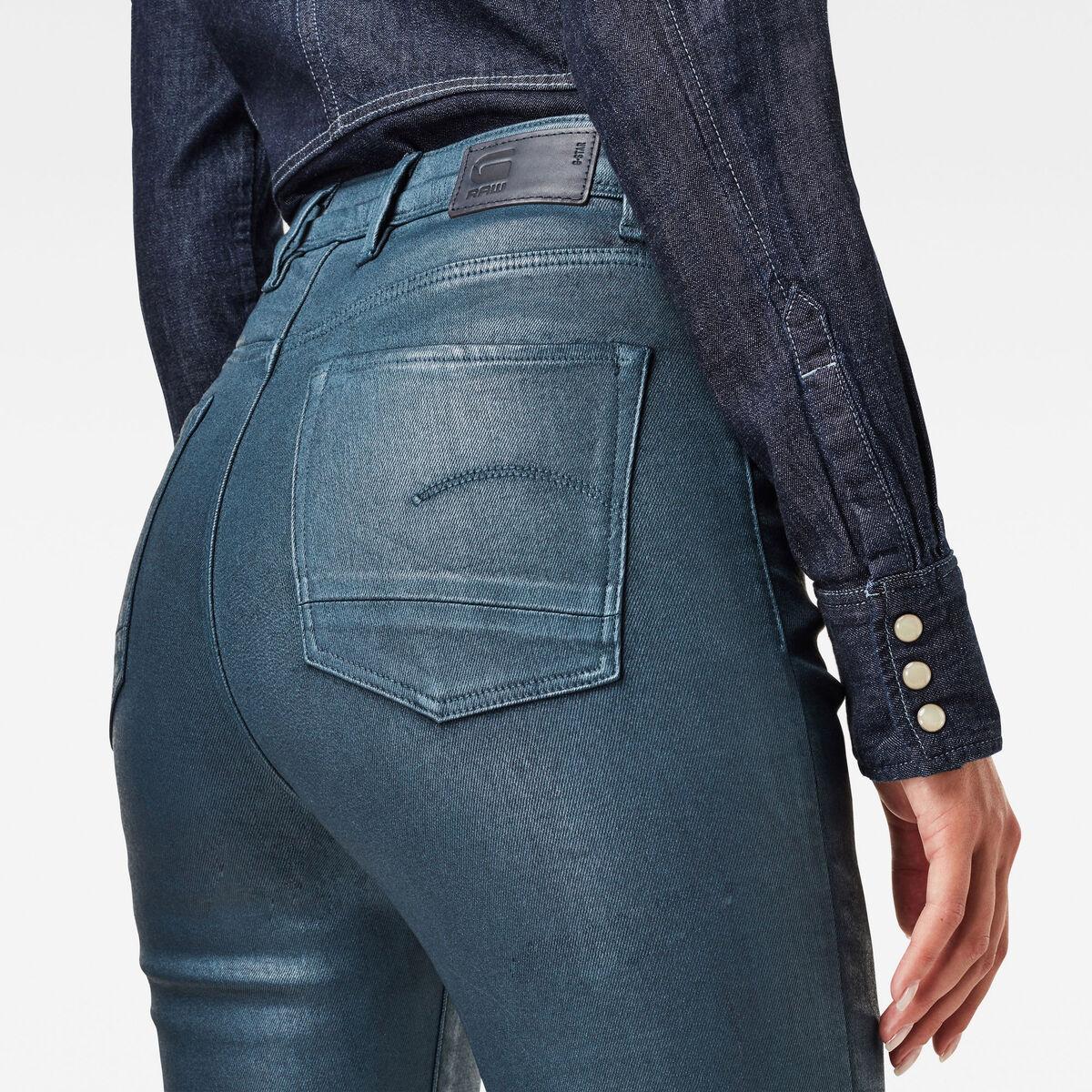 Bild 3 von Kafey Ultra High Skinny Jeans