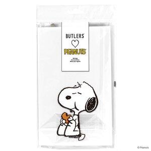 PEANUTS Klarsichtbeutel Snoopy Keks 10 Stück
