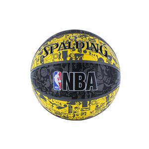 XXXLutz Basketballset , 3001551011517 , Gelb, Grau , 0050580067