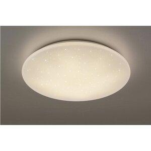 Reality LED-Deckenleuchte Kato Sternenhimmel Ø 60 cm Weiß