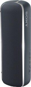 Sony SRS-XB22 Bluetooth-Lautsprecher (NFC, Bluetooth, Freisprechfunktion für Anrufe)