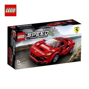 Speed Champions versch. Modelle, ab 7 Jahren