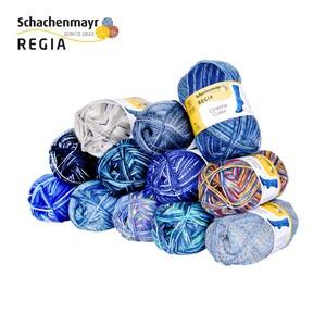 Strumpfwolle versch. Farben, 4-fädig, 50 g,  75 % Schurwolle/25 % Polyamid, Lauflänge ca. 210 m