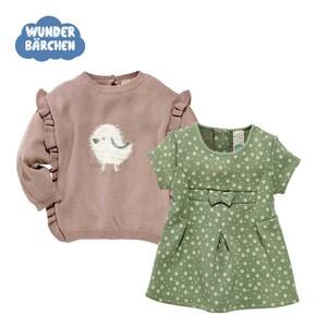 Baby-Thermo-Fleece-Kleid oder -Pullover Größe: 68 - 98