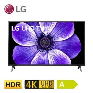 43UN71006LB · TV-Aufnahme über USB · 3 x HDMI, 2 x USB, CI+ · integr. Kabel-, Sat- und DVB-T2-Receiver · Maße: H 57,4 x B 97,5 x T 8,1 cm · Energie-Effizienz A (Spektrum A+++ bis D)  *Logo: Am