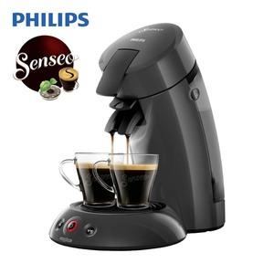Kaffee-Padautomat Original Eco HD 6552/38 · für 1 - 2 Tassen/Becher · Crema Plus für eine feine, samtige Crema · Kaffee-Boost für intensiveren Geschmack