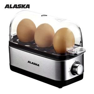 Eierkocher EB 2020 S · für bis zu 3 Eier · elektron. Härtegradeinstellung · inkl. Messbecher mit Eipicker