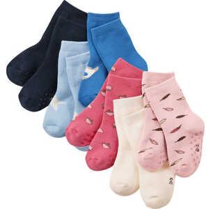 KUNIBOO®  Kleinkinder-Vollfrottee-Socken