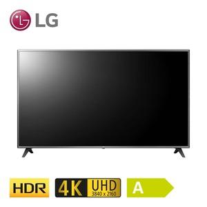75UN70706LD · TV-Aufnahme über USB · 3 x HDMI, 2 x USB, CI+ · integr. Kabel-, Sat- und DVB-T2-Receiver · Maße: H 97,8 x B 169,3 x T 8,9 cm · Energie-Effizienz A (Spektrum A+++ bis D) · inkl.