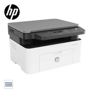 Laserdrucker HP Laser MFP 135ag · ISO Druckgeschwindigkeiten bis zu 20 Seiten/Min in A4 · Starter-Toner für ca. 500 Seiten · ideale Größe für jeden Arbeitsplatz/Homeoffice  Logo: Icon_Dru_Scan