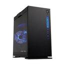 Bild 4 von Core-Gaming-PC MEDION® ERAZER® Engineer P10, Intel® Core™ i7