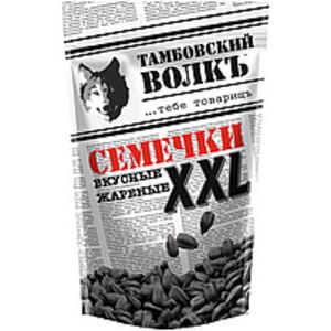 """Schwarze Sonnenblumenkerne XXL in Schale, geröstet """"Tambovsk..."""