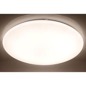 """Flector              LED-Deckenleuchte """"Starlight"""", dimmbar, weiß"""