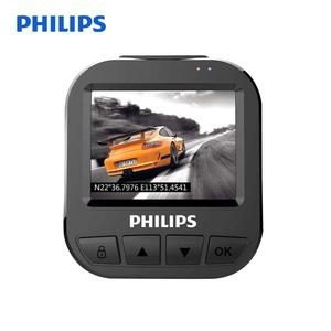 Dashcam GoSure ADR 620 automatische Aufnahmen in Full HD, 120° Erfassungswinkel, für SD-Speicherkarten bis 64 GB (nicht enthalten), inkl. Halterung und Zubehör