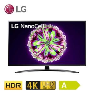 50NANO796NE · TV-Aufnahme über USB · 3 x HDMI, 2 x USB, CI+ · integr. Kabel-, Sat- und DVB-T2-Receiver · Maße: H 66,3 x B 113 x T 8,6 cm · Energie-Effizienz A (Spektrum A+++ bis D) · inkl. LG