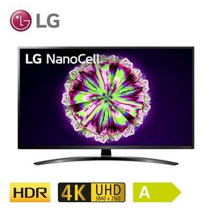 43NANO796NE · TV-Aufnahme über USB · 3 x HDMI, 2 x USB, CI+ · integr. Kabel-, Sat- und DVB-T2-Receiver · Maße: H 57,2 x B 97,3 x T 8,5 cm · Energie-Effizienz A (Spektrum A+++ bis D) · inkl. L