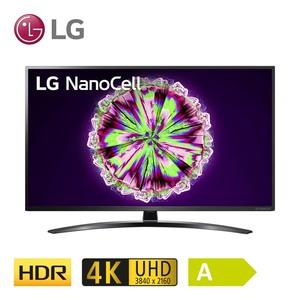 55NANO796NE · TV-Aufnahme über USB · 3 x HDMI, 2 x USB, CI+ · integr. Kabel-, Sat- und DVB-T2-Receiver · Maße: H 72,6 x B 124,4 x T 8,7 cm · Energie-Effizienz A (Spektrum A+++ bis D) · inkl.