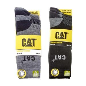 Damen- oder Herren-Socken Vollfrottee, mit verstärkter Ferse und Spitze, versch. Farben und Größen, 3er-Pack