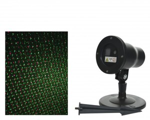 Kaemingk LED Laser Projektor ,  grün/rot, 10  x 13.5 x 40 cm