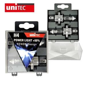 Autolampen Powerlight für bis zu 50% mehr Lichtausbeute H4 oder H7