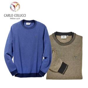 Herren-Pullover aus recycelter Baumwolle, Größe: M - XXL