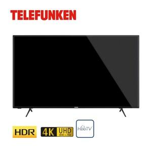"D55U551N1CWI • 3 x HDMI, 2 x USB, CI+ • integr. Kabel-, Satund DVB-T2-Receiver • Maße: H 72 x B 124,3 x T 8,1 cm • Energie-Effizienz A+ (Spektrum A+++ bis D), Bildschirmdiagonale: 55""/140 cm"