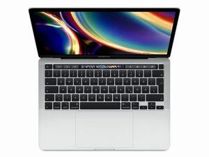 "Apple MacBook Pro 13"" (2020), i5 2,0 GHz, 16 GB RAM, 1 TB SSD, silber"