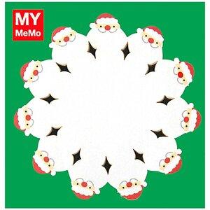 Rico Design Sticky Notes Weihnachtsmänner 50 Stück